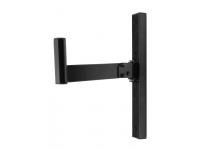 SS7323B - Wall Mount Speaker Bracket
