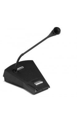 PRS-CSR - Call Station Remote