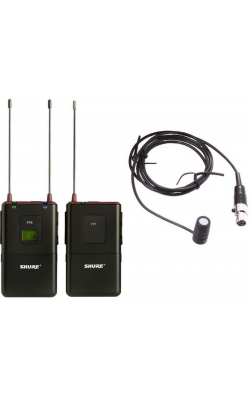 FP15/83-H5 - Includes FP1 Bodypack Transmitter, FP5 Portable Re