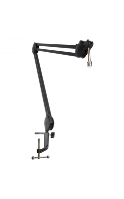 MBS7500 - Professional Studio Boom Arm
