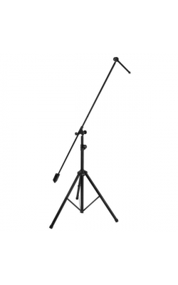 "SB9600 - Tripod Studio Mic Boom with 7"" Mini Boom Extension"