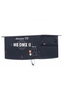 MB DMX II - HEAVY DUTY DMX MIRROR BALL MOTOR