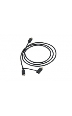 3D-30008 - 3DME Programming cable