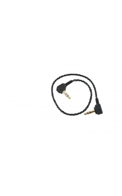 3D-30004 - 3DME Stereo jumper cable