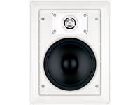 "CONTROL 128W - Control Contractor 8"" In-Wall Speaker"