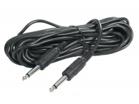 EST-MONO25FT - 25' Mono Ext. Cable