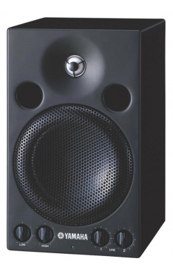 MSP3 - 20W Powered Home Studio Monitor