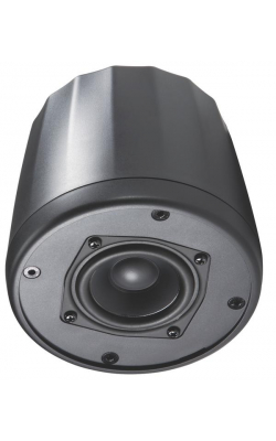 C62P - Ultra-Compact Mid-High Satellite Pendant Speaker