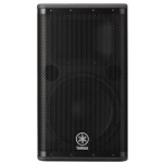 Product - Yamaha's revolutionary DSR Series of active loudspeakers take full advantage of our expertise and experience ...