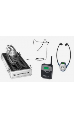 TG2020-20BODYPACKSYS - Complete system package. Includes the SK2020-D-US