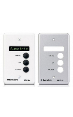 ARC-2E WHITE - Menu-driven Wall Panel Remote for Symetrix DSPs